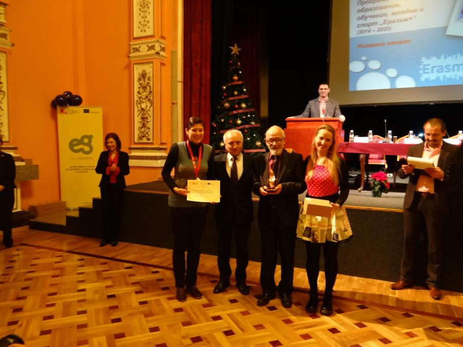 VISION with an award as a quality project and with a dedicated stand for promotion and presentation! This high recognition was handed in by the Vice-Minister of Education - prof. Kostadinov.